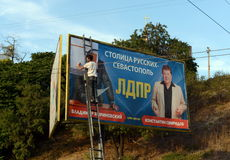 The placement of pre-election campaigning in the city-hero of Sevastopol. Stock Photo