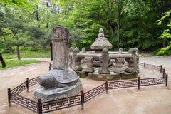 Placenty sala i placenty Grzebalny markier przy Changgyeonggung pałac Zdjęcia Royalty Free