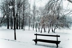 placera sig quiet Fotografering för Bildbyråer