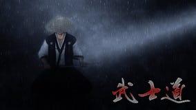 Placerad japansk illustration för samurajBushido bakgrund vektor illustrationer