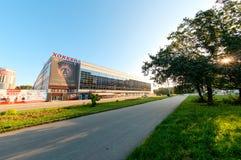 Places Yekaterinburg Royalty Free Stock Image