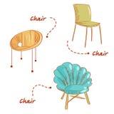 Placez avec des chaises Photographie stock libre de droits