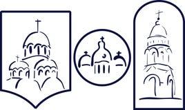 Placez l'élément d'icône de logo d'église Christianisme de croix d'église de calibre, évangélique Église sur le blanc illustration libre de droits