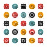 Placez la ligne icônes plates Interface utilisateurs de collection de vecteur Images libres de droits