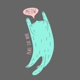 Placez le chat ici illustration de vecteur