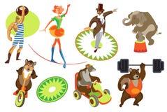 Placez le cirque illustration de vecteur