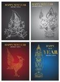 Placez le design de carte de salutation de bonne année illustration stock