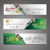 Placez le fond moderne de la Jordanie de Jour de la D?claration d'Ind?pendance heureux de calibre de conception de banni?re avec  illustration libre de droits