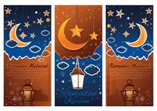 Placez les bannières de salutation pour le mois saint de Ramadan illustration de vecteur