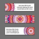 Placez les bannières horizontales de vecteur avec le mandala coloré La collection nationale d'en-têtes pour le site L'Islam, arab Photos stock