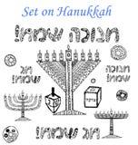 Placez sur le griffonnage de Hanoucca Butées toriques, tzedaka, dreidl, savivon, chanukiah, menorah Hébreu Hanoucca Sameah Attrac illustration stock