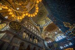 Holy basilica Sofía, Istambul - Turkey. Plafond de la basilique Sainte Sophie, Istambul - Turquie royalty free stock images