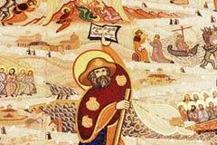 Plafond de mosaïque d'église Images libres de droits