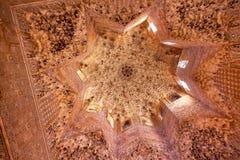Plafond en forme d'étoile Sala de Albencerrajes Alhambra Granada Spain Image stock