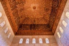 Plafond voûté formé par place Alhambra Granada Andalusia Spain Image libre de droits