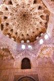 Plafond voûté formé rond Alhambra Granada Spain Images libres de droits