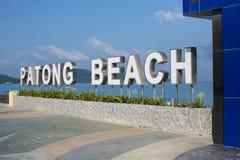 Plage de Patong Photographie stock libre de droits
