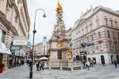 Plague column (Pestsaule) on Graben street Vienna Stock Photography