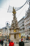 Plague Column in Vienna, Austria Royalty Free Stock Images