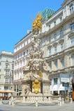 Plague Column in Vienna, Austria Royalty Free Stock Photo