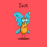 Plaidoirie du papillon illustration de vecteur