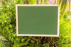Plain chalkboard Stock Image
