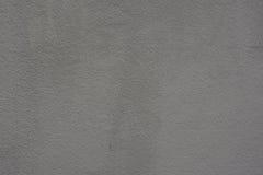 Plain wall Royalty Free Stock Photography