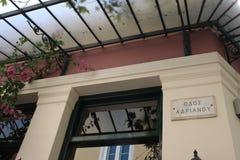 Plakaen är det äldsta avsnittet av Aten Område av restauranger, turist för smyckendiversehandel shoppar, och kaféer Fotografering för Bildbyråer