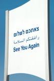 Plakat lizenzfreie abbildung