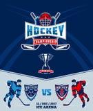 Plakat der Meisterschaft im Eishockey lizenzfreie abbildung
