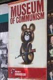Plakat des Museums des Kommunismus stockfotografie