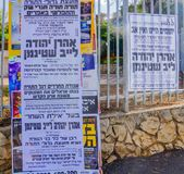 Plakat dla pamięci rabin Aharon Yehuda Leib Shteinman Obrazy Stock