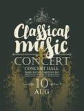 Plakat für Konzert der klassischen Musik mit Violine Stockfotografie