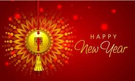 Plakat, Fahne oder Flieger für guten Rutsch ins Neue Jahr-Feiern Stockfoto