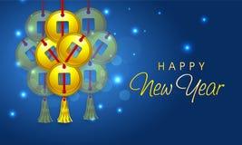 Plakat, Fahne oder Flieger für guten Rutsch ins Neue Jahr-Feiern Stockfotografie