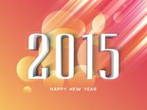 Plakat lub sztandar dla Szczęśliwych nowego roku 2015 świętowań Fotografia Stock