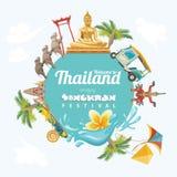Plakat von Songkran-Festival in Thailand Thailändische Feiertage lizenzfreie abbildung