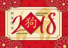 Plakat z nowym rokiem w chińczyku, hieroglifu oznaczanie pies ilustracji