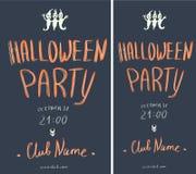 Plakaty i ulotki dla Halloween przyjęcia Wektorowa szablon ilustracja ilustracja wektor