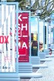 Plakaty reklamuje nadchodzących filmy podczas Berlinale 2018 zdjęcia royalty free