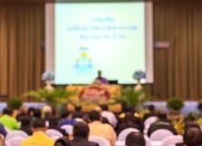 Plama Biznesowa konferencja i prezentacja zdjęcia stock