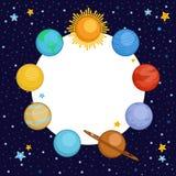 Planètes de système solaire avec l'endroit rond pour le texte illustration libre de droits