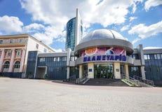 Planétarium à Donetsk Photos stock