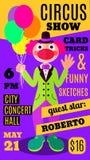 Plan cirkusbakgrund med clownen med baloons Royaltyfria Bilder