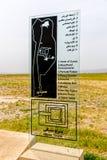 Plan de la torre de la piedra de Pasargad imagen de archivo