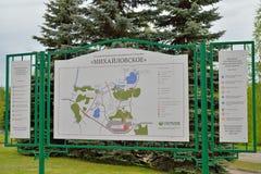 Plan der Staatsgebietc$museum-reserve von A S Pushk Stockfoto