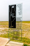 Plan för Pasargad stentorn Fotografering för Bildbyråer