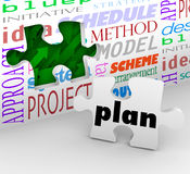 Plan Puzzle Piece Complete Strategy Wall Words Stock Image