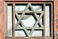Plan rapproché d'étoile de David en bois. Photos libres de droits