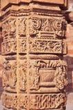 Plan rapproché d'un fléau, Qutub Minar, Inde Images libres de droits